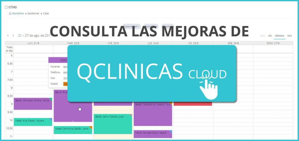 mejoras-qclinicas-cloud programa de gestion de clinicas